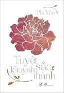 Tp. Hồ Chí Minh: UpBook. com. vn - Tuyệt Sắc Khuynh Thành CL1164410