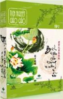 Tp. Hồ Chí Minh: UpBook. com. vn - Bích Tiêu Cửu Trùng Xuân Ý Vũ - Tập 2 CL1165188