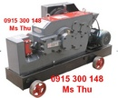 Tp. Hà Nội: máy cắt sắt f40 GW40 CL1170582P8