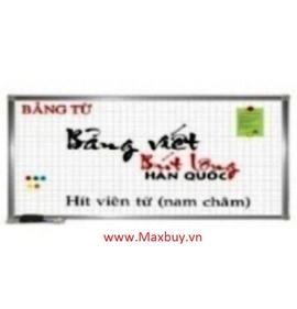Bảng viết bút lông Hàn Quốc, Bảng từ giá rẻ