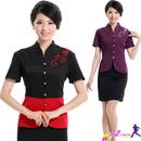Tp. Hà Nội: Đồng phục nhân viên nhà hàng khách sạn CL1164652