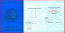 Tp. Hồ Chí Minh: Đào tạo tin học văn phòng, Đào tạo chứng chỉ tin học, Thi chứng chỉ ab quốc gia CL1155497P8