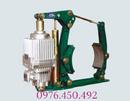 Tp. Hà Nội: Phanh thủy lực YWZ 200/ 25 CL1165834P4