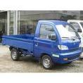 Tp. Hồ Chí Minh: xe tải vinaxuki 550kg , mua xe tải vinaxuki 550kg , xe vinaxuki 550kg CL1163876