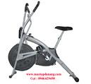 Tp. Hà Nội: Xe đạp tập YK - B16I, máy tập đạp xe, máy tập tổng hợp ,máy tập giá siêu rẻ CL1172118P4