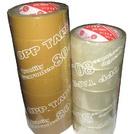 Tp. Hồ Chí Minh: Chuyên sản xuất băng keo ,màng PE các loại CL1172039P3