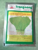 Tp. Hồ Chí Minh: Hạt giống Cải bẹ xanh mỡ CL1184935