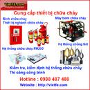 Tp. Hồ Chí Minh: Thi công hệ thống chữa cháy & cung cấp Thiết bị phòng cháy, chữa cháy CL1172000