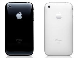 Iphone 3GS, iphone 4 giá rẻ nhất tại Tp. HCM