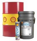 Đồng Nai: Mỡ đa dụng Shell Gadus S2 V220 CL1127260