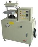Tp. Hà Nội: Máy đúc phòng thí nghiệm CL1127260