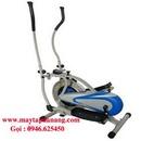Tp. Hà Nội: Máy tập xe đạp CJH B2080, máy tập tại nhà, máy tập siêu rẻ hiệu quả cao, CL1173621P5