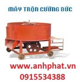 Máy trộn bê tông cưỡng bức 250L, 350L, chạy điện, chạy diesel