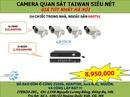 Tp. Hà Nội: Bộ sản phẩm camera quan sát đặc biệt dùng cho nhà xưởng CL1218400