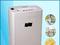 [3] máy huỷ giấy bosser 220X giá rẽ cuối năm