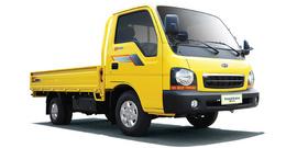 Xe tải Kia K2700 1. 25T, K3000S 1. 4T giá tốt nhất TPHCM