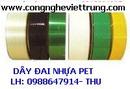 Tp. Hà Nội: máy đóng đai thùng, máy niềng đai, đóng đai thùng, xiết dây đai nhựa 0988647914 CL1178455