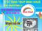 [3] Máy đếm tiền xiudun 618 – xiudun 2012W giá cực rẽ