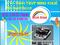 [4] Máy đếm tiền xiudun 618 – xiudun 2012W giá cực rẽ