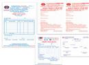Tp. Hồ Chí Minh: Nhận hàng gấp, giao hàng trong ngày. Chuyên cung cấp order, KT(6X8) 2. 500 đ/ c CL1179718P3