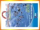 Tp. Hà Nội: Địa chỉ In túi đựng lịch 2013 tại Hà Nội-ĐT: 0904. 242 374 CL1179409