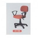 Tp. Hà Nội: Ghế thư ký LH108 thuộc dòng sản phẩm ghế Gamma seri L CL1212163P11