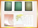 Tp. Hà Nội: Địa chỉ in sổ bìa da cao cấp tại Hà Nội – ĐT: 0904. 242 374 CL1179409