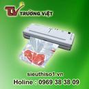 Tp. Hồ Chí Minh: Máy hút chân không gia đình DZ-300A. sp gđ CL1181039