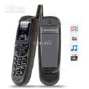 Tp. Hồ Chí Minh: Điện thoại bộ đàm Nokia 6110 XpressMusic pin khủng RSCL1212961