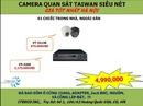 Tp. Hà Nội: Bộ sản phẩm camera quan sát Siêu tiết kiệm cho gia đình, cơ sở kinh doanh CL1218400
