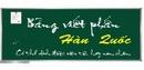 Tp. Hà Nội: Bảng từ xanh viết phấn trường học, Bảng từ xanh Hàn Quốc CL1218909