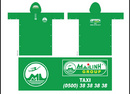 Tp. Hồ Chí Minh: Cơ sở sản xuất áo mưa, Áo mưa cánh dơi, Áo mưa rạng đông, Áo mưa vải dù, Áo mưa. CL1184399