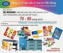 Địa chỉ in card visit lấy nhanh tại Hà Nội -ĐT: 0904242374