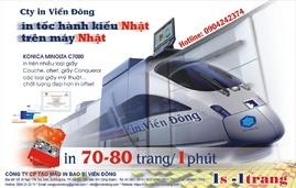 Địa chỉ in danh thiếp giá rẻ tại Hà Nội -ĐT: 0904242374