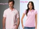 Tp. Hồ Chí Minh: Chuyên sản xuất áo thun đồng phục, áo thun công nhân uy tín, giá rẻ. CL1187275
