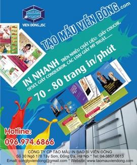 Địa chỉ thiết kế và in catalogue tại Hà Nội -ĐT: 0904242374