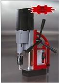 Tp. Hà Nội: Máy khoan từ RS 20 có công suất 1. 200w, cân nặng 18 kg CL1113171P4
