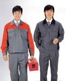 Tp. Hà Nội: May bảo hộ lao động CL1185031