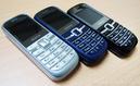 Tp. Hồ Chí Minh: Điện thoại Shino M2 mini CL1208277