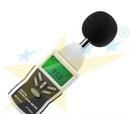 Tp. Hồ Chí Minh: Thiết bị đo tiếng ồn (maitcvn) CL1187915P2