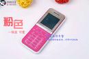Tp. Hồ Chí Minh: Điện thoại Nikio I5 CL1203599