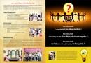 Tp. Hà Nội: In ấn, thiết kế tờ rơi chuyên nghiệp giá rẻ CL1190589P11