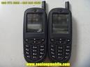 Tp. Hà Nội: Điện thoại bộ đàm Nokia 6110i xpressMusic Pin 30ngay RSCL1212961