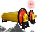 Shanghai: Cung cấp máy nghiền bi CTY TNHH thiết bị khai khoáng Hằng Nguyên Thượng Hải CL1188895