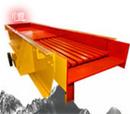 Shanghai: Cung cấp máy cấp liệu rung CTYTNHH thiết bị khai khoáng Hằng NguênThượng Hải CL1188895