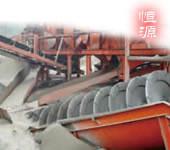 Cung cấp Máy rửa cát kiểu xoắn ốc XL chính hãng hàng Thượng Hải