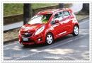 Tp. Hà Nội: Bán xe Chevrolet - Spark LS 2011 - 1. 0 MT – Số Sàn CL1211011P17