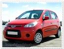 Tp. Hà Nội: Hyundai i10 - 1. 1 MT - Số Sàn – 4 chỗ - Giá Khuyến mại CL1211011P16