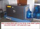 Hải Dương: Chuyên bán máy co màng hộp giấy, máy co màng hộp chè, máy co màng các sản phẩm CL1192221