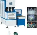 Tp. Hà Nội: Cung cấp máy thổi chai nhựa, máy thổi chai PET - Hàng có sẵn CL1192348